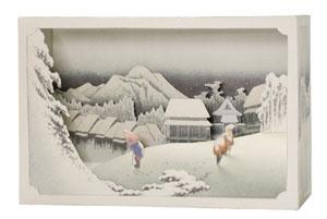 Tatenbanko - Hiroshige