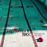 CD Cover - Sophomore Jinx